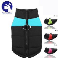 Winter Dog Clothes Pet Jacket Waterproof Vest Warm Fashion Coat For Small Medium Dogs Products