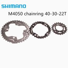 Shimano anel de corrente de bicicleta m4050 96 + 94bcd, 40/30/22t, para mountain bike m3000 m2000 m4000 m4050 manivela para bicicleta mtb