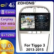 4G DSP Kopf Einheit Auto Multimedia Video Player Für Chery Tiggo 3 Android 10 Autoradio GPS Navigation Radio Audio stereo 2 Din DVD