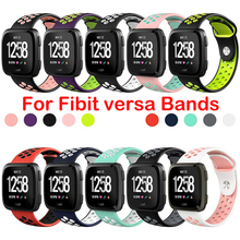 Silicone Sports Strap For Fit Bit Versa 2 Lite Blaze Bracelet Two-color Universal