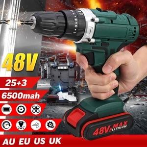 48V 6500/13000mah 2 Speed Dual