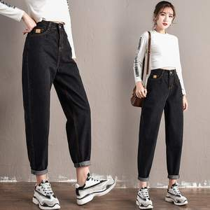 Boyfriend Jeans Push-Up Large-Size Trousers Harem-Pants Loose Vintage High-Waist Fashion