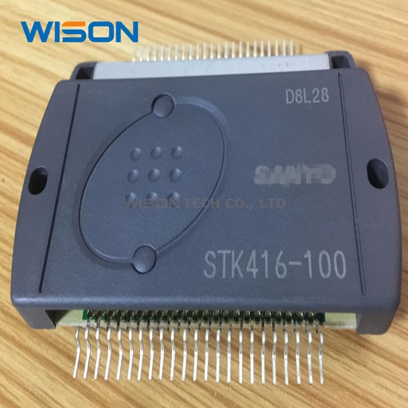 Hybrid-IC stk402-920; power Audio AMP