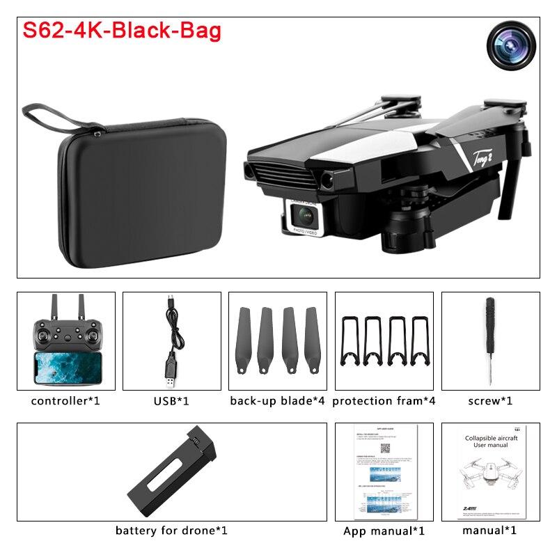 4K / Black Bag