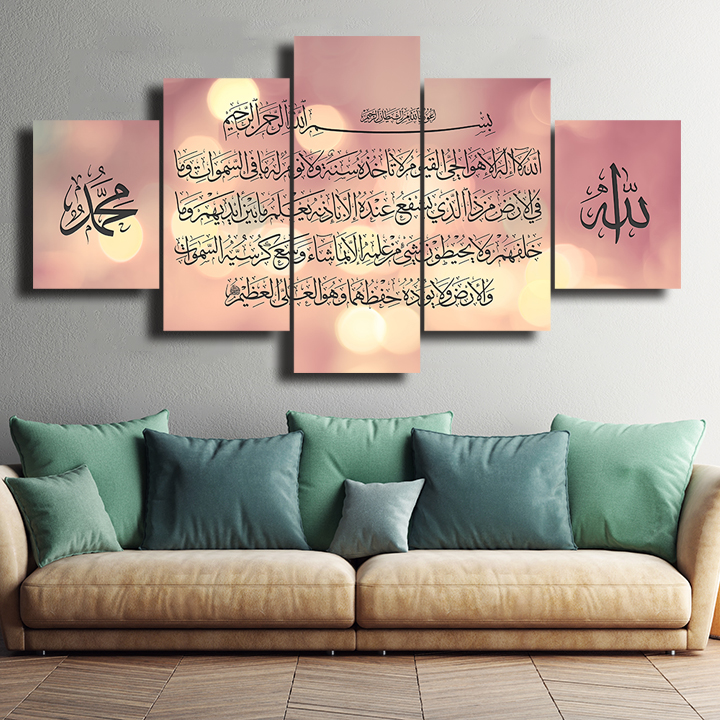 Modular Poster Muslim Bible 5 Pieces/pcs Home Decor Canvas Painting The QurAn Pictures Islamic Wall Art Prints For Living Room|Painting & Calligraphy| - AliExpress