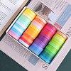 48 colors set