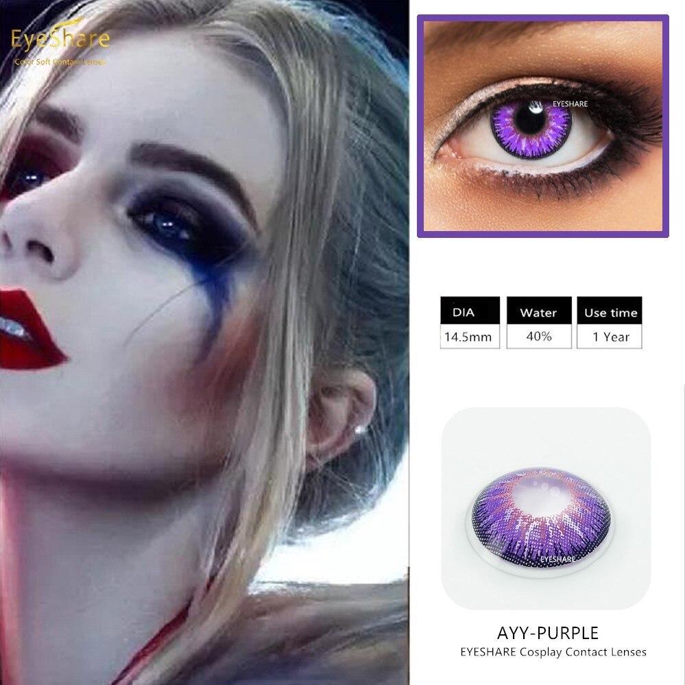 AYY-purple2