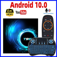 2020 Android 10 TV Box T95 Smart TVBox Android Box Max 4GB RAM 64GB ROM Allwinner H616 Quad Core TV Box 4K Media player 2GB 16GB