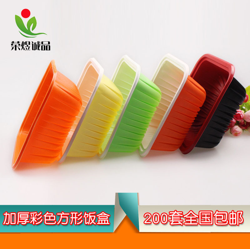 Disposable Lunch Box Container Plastic Snack Box Packing Box Over Rice Box Lunch Box
