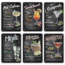 Mojito Martini-señal lata pared de Metal para cóctel, Decoración de cocina, Pub, hogar, Vintage, vidrio, vino, señal de Metal, decoración para la playa y la sala de estar