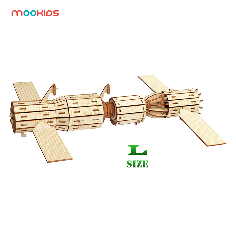 Mookids model building 3D Puzzle Paper Cardboard Space Ship DIY Game Laser Cutting IQ for Children