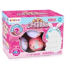2020 Новая игрушка сюрприз eaki Детские пазлы для детей забавная