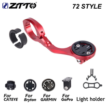 Mountain road bicycle stopwatch aluminum alloy extension bracket for Bryton Garmin 92 style 82 72 62 52