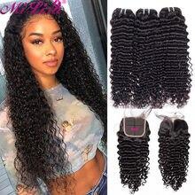 Волнипряди с застежкой MiLisa, человеческие волосы для наращивания, бразильские волосы, волнистпряди, вьющиеся человеческие волосы, 3 пряди с з...
