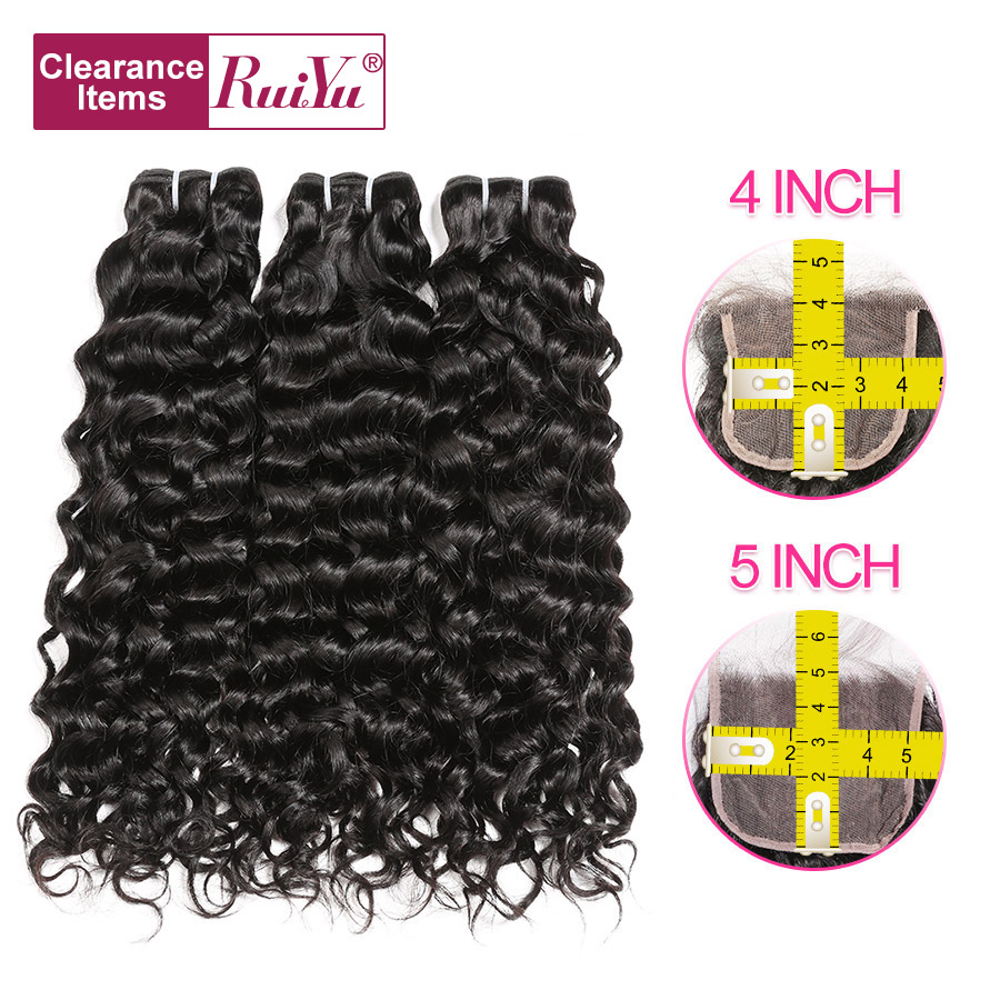 Water Wave Bundles With Closure 100% Human Hair Bundles With Closure With Baby Hair Remy Brazilian Hair Weave Bundles RUIYU Hair