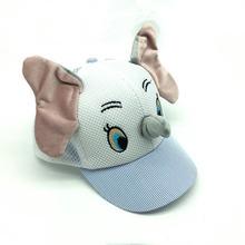 Детская одежда с принтом в виде слона для вышитые сетчатые Бейсбол