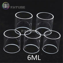 5pcs FATUBE Straight glass Cigarette Accessories for GeekVape Ammit Dual Coil RTA 3ml/Ammit Dual Coil RTA 6ml(China)
