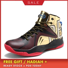 BOUSSAC High-top Basketball Shoes Men Cushioning Gold Blue Sneakers Anti-skid Athletic Outdoor Man Sport Basket Femme