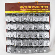 2sets (1sets=200pcs) Adhesive Car Number Plate Letters & numbers stick on