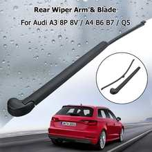 13 inch Auto Rear Windscreen Wiper Arm Blade For Audi A3 8P 8V A4 B6 B7 Q5 2001 2017 LST AD02  11