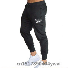 Men's fashion brand sports pants men's simple self-cultivation all-match trousers spring and summer casual pants men M L XL 2XL