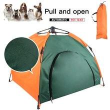 Переносной домик для собак уличные питомники заборы палатка