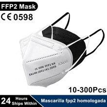10-300 pces adulto ffp2mask ce certificado preto kn95 máscaras respiratórias fpp2 reusável ffp 2 máscara facial ffp2 mascarillas
