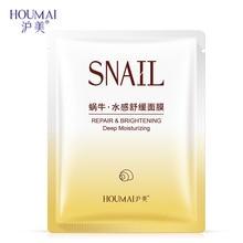 10Pcs HOUMAI snail essence Moisturizing Whitening facial masks Anti-Aging Oil-control face mask korean skin care products