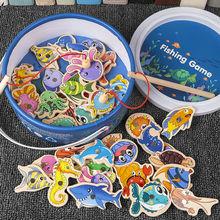 Drewniane zabawki dla dzieci gry magnetyczne zabawki wędkarskie gry dla dzieci 3D ryby dla dzieci zabawki edukacyjne dla dzieci Outdoor Boys prezenty urodzinowe dla dziewczynek