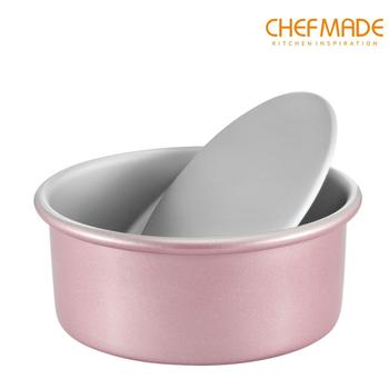 CHEFMADE Anodized Round Cake Mold with Removable Bottom,8-Inch Non-Stick High Cake Pan,FDA Approved For Baking