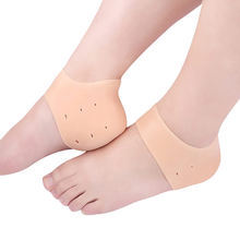 Ushine 1 пара силиконовых Стельки для носков и педикюра защита