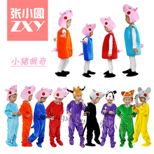 Peppa Pig Plush Cartoon Cosplay Baby Clothes Daddy Mummy George Page Pig Birthday Party Event Props Toy Kids Girls Boys Gift ol daddy page 8