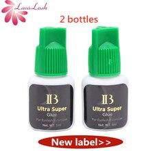 Ücretsiz Kargo i güzellik 2 şişe/lot IB Ultra süper Tutkal Bireysel hızlı kuruyan kirpik uzantıları tutkal yeşil kapaklı 5 ml/şişe