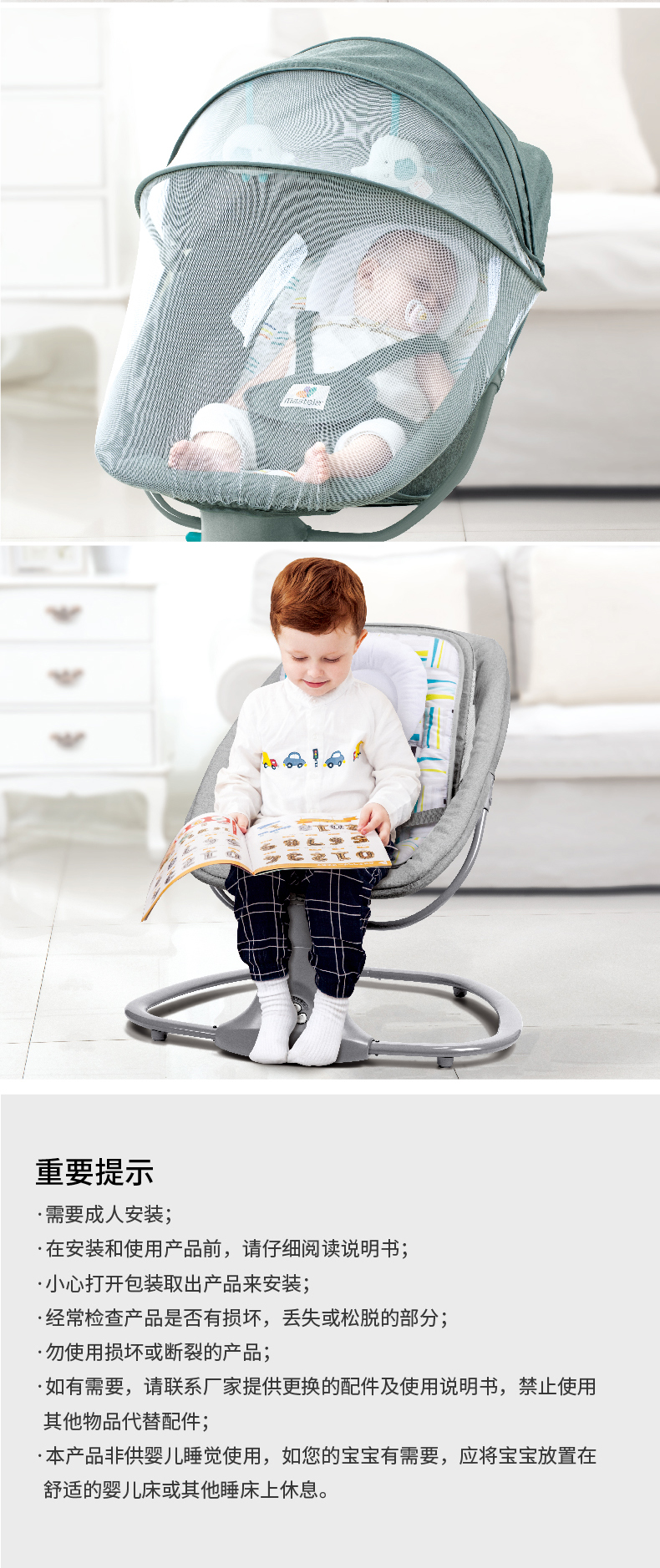 H4a8198f85f0d44a2a50d90c08b280b63m Baby Electric Rocking Chair To Appease Smart Cradle To baby Sleeping Artifact Electric baby Rocking bed Swing