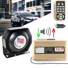 Polícia sem fio sirene chifre para carro 12v ajustar volume alarme alto-falante megafone controle de incêndio ambulância som aviso pa sistema
