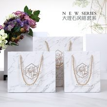 marble Tote bag wedding Small fresh Delicate Paper bags birthday party Candy boxes simple Nordic style theme Bronzing Gift wrapp(China)