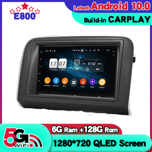 6GB Ram 128GB Rom 2Din Auto Radio Stereo Für FIAT Croma 2005 2010Android 10 Multimedia Player GPS navigation Carplay Kopf Einheit