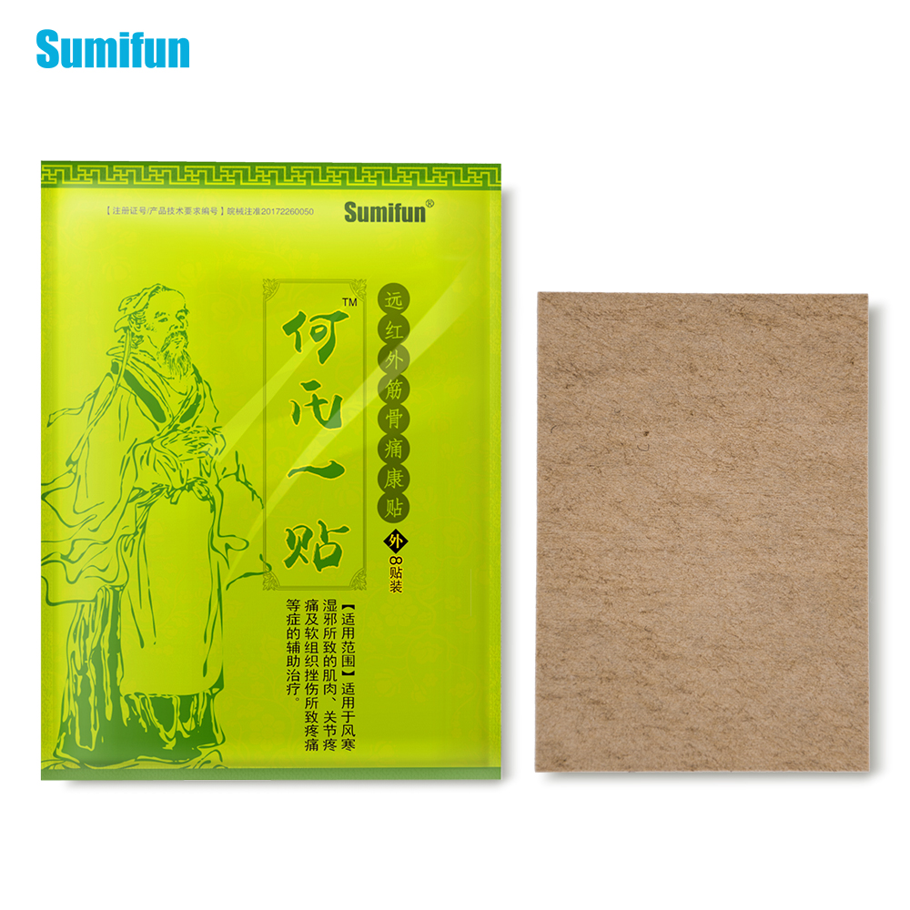 Sumifun 8pcs/bag Chinese Pain Relief Plaster Relief Rheumatism Joint Pain Relief Patch Medical Plaster Back Pain Massage K00401
