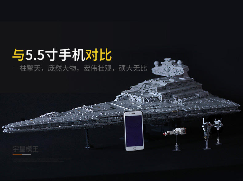 05027 Star Toys Wars The MOC-23556 Imperial Star Destroyer Compatible With Legoing 75252 Kids Christmas Gifts Building Blocks 14