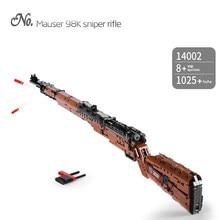 1025 + PCS PUBGS 98K sniper rifle model building block set technology assembly building blocks city DIY game gun children's toy