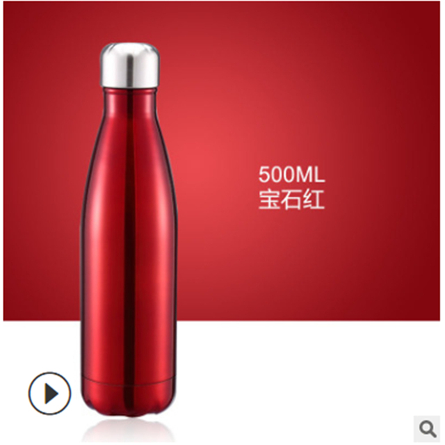 500ML Stainless Steel Cute Printed Water Bottle Vacuum Insulated Flask Thermal Sport Chilly Cup Sports 5