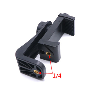 Image 5 - Hot 360 Degree Rotating Smartphone Mount Holder Adapter Cell Phone Clipper Holder Tripod Stand For iphone Samsung Xiaomi Phones