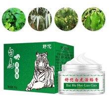 Weiß Tiger Balm Salbe Für Kopfschmerzen Magenschmerzen Muscle Schmerzen Linderung Massage Schwindel Ätherisches Balsam Öl Körperpflege Creme