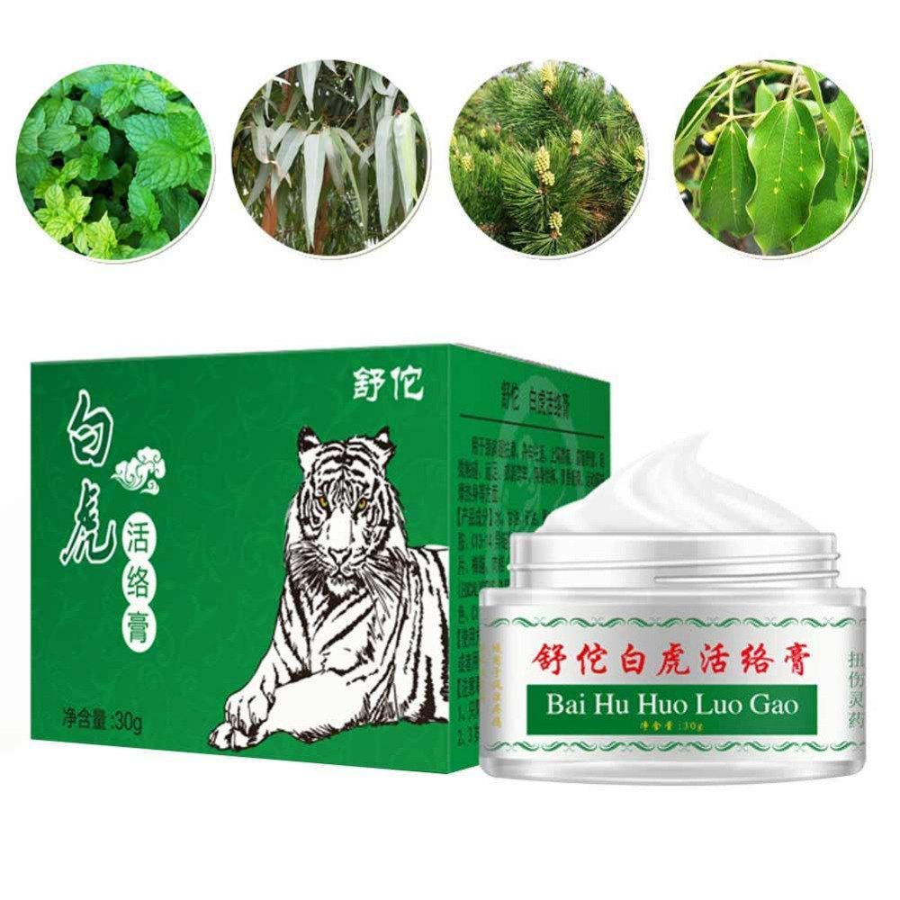 White Tiger Balm Ointment For Headache Stomachache Muscle Pain Relieving Massage Dizziness Essential Balm Oil Body Care Cream