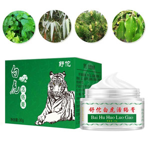 Image 1 - White Tiger Balm Ointment For Headache Stomachache Muscle Pain Relieving Massage Dizziness Essential Balm Oil Body Care Cream