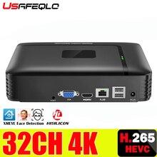 Видеорегистратор H.265 Max 4K 16 каналов 5 Мп/9 каналов 5 Мп с датчиком движения
