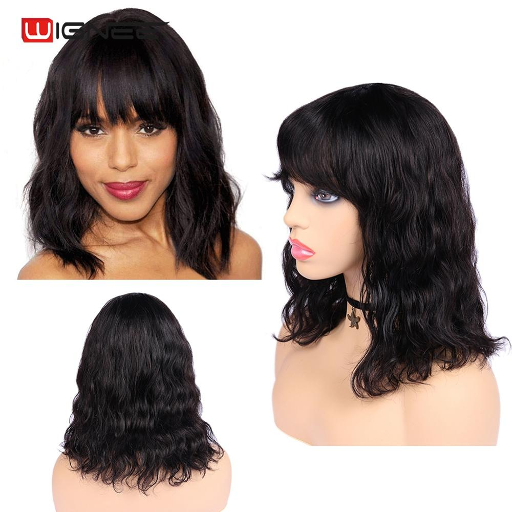 Wignee Natural Wave Short Human Hair Wigs With Free Bangs For Black Women Brazilian Remy Hair 150% High Density Cheap Human Wigs