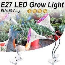 Светодиодный фито-светильник, полный спектр, светодиодный светильник для выращивания растений E27, светодиодный садоводческий светильник для комнатных саженцев, цветов, фитолампии, для выращивания палаток