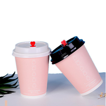 50pcs 500ml Disposable Coffee Cup Cold