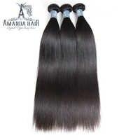 Amanda brésilienne vierge cheveux droite 3 faisceaux couleur naturelle 100% non transformés vierge cheveux humains armure faisceaux